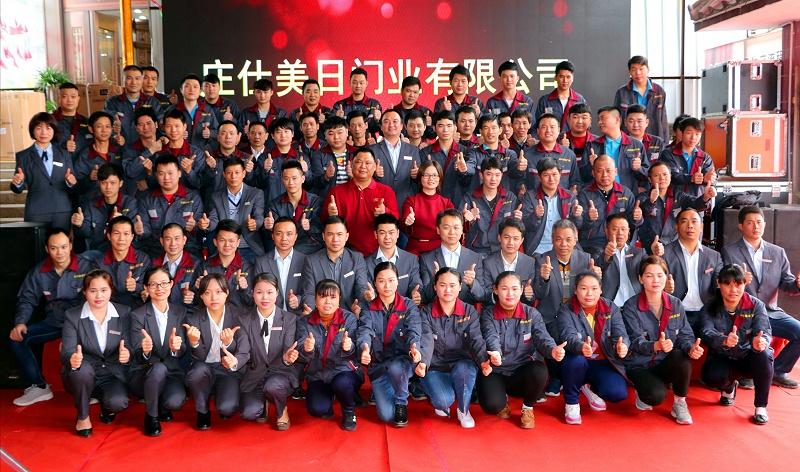 庄仕铜门生产团队