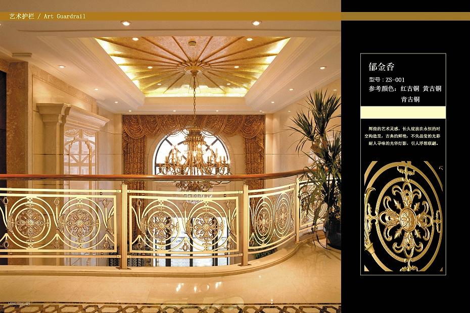 惠州护栏厂家-庄仕铜门