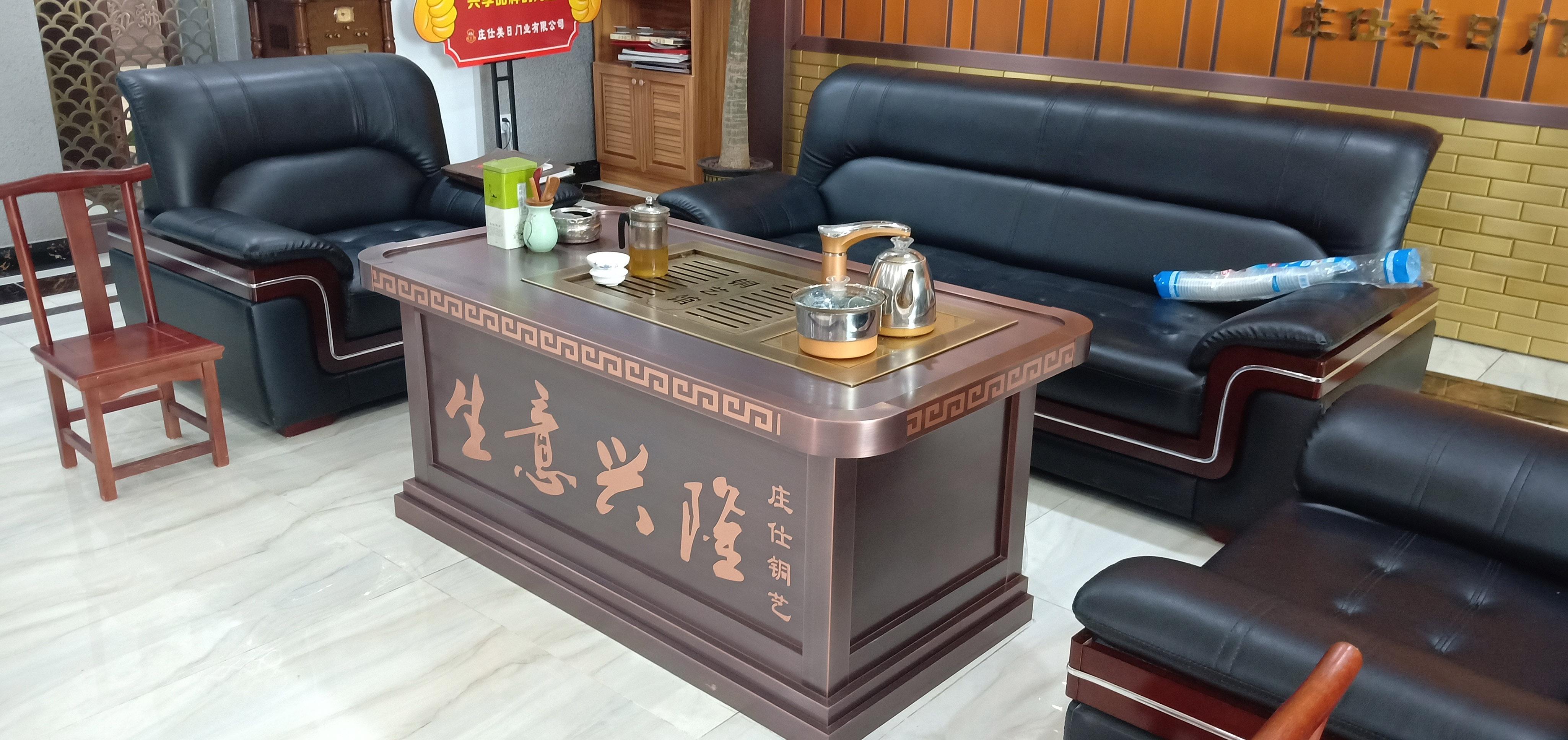 惠州铜茶台