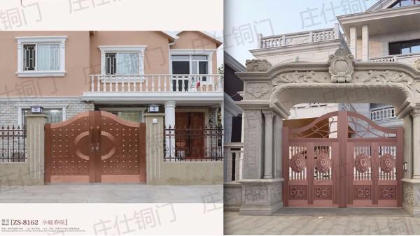 深圳庭院铜门