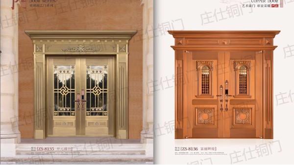 铜门用什么铜材料做的知道吗?
