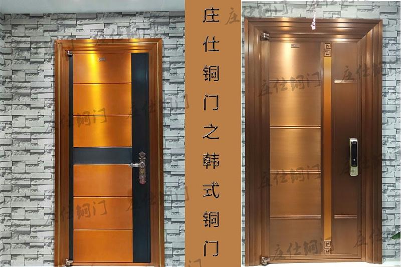韩式铜门1