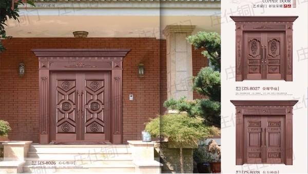 铜门的特性