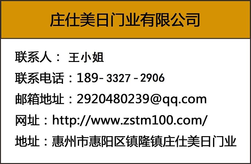 深圳铜门价格