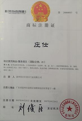 广州铜门厂家