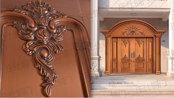 铜门的工艺