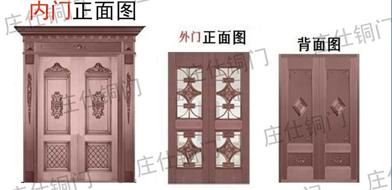 余总铜门设计