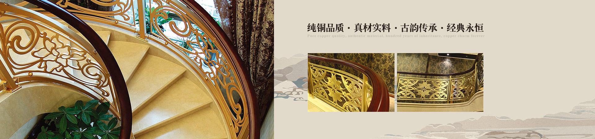 纯铜品质,真实材料,古韵传承,经典永恒