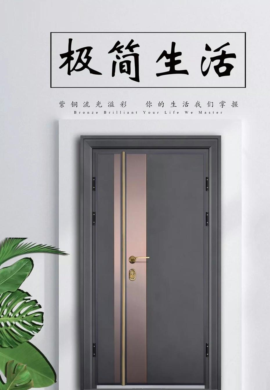 新中式—中式铜门