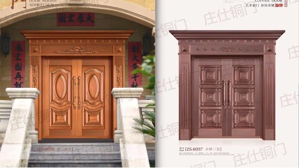 铜门,一辈子的奢华!